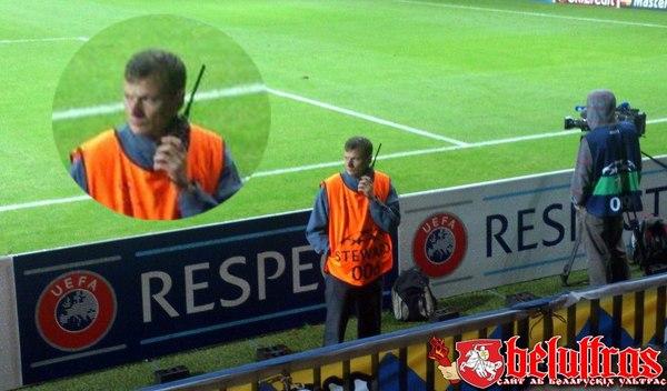 Зарплата стюарда на стадионе