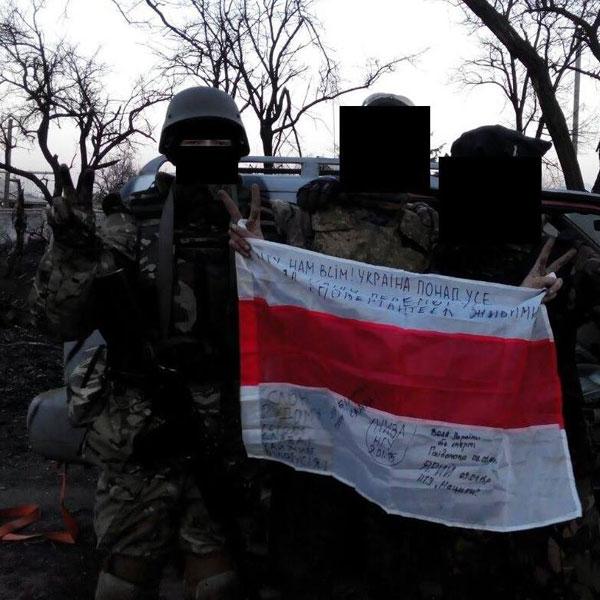 Власти Белоруссии преследуют участников боевых действий на востоке Украины
