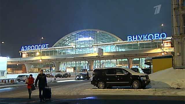 внуково руководство аэропорта - фото 7