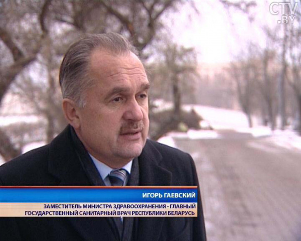 И минздрава республики в столице башкортостана с успехом прошёл форум индустрия здравоохранения - башкортостан