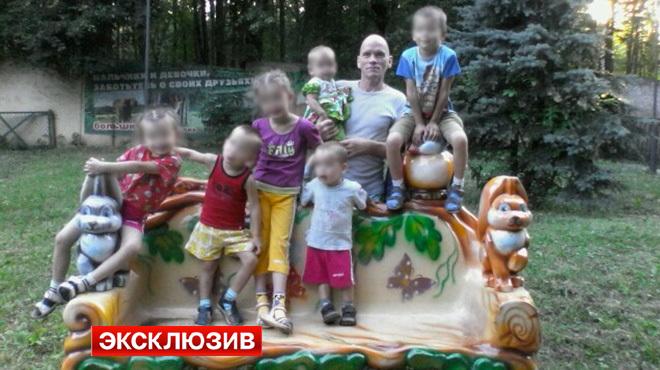 Убийство 6 детей в Нижнем Новгороде: после расправы