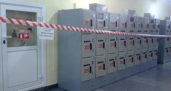Адрес жд вокзала в аликанте отзывы