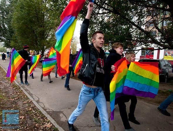 гей форум беларусь