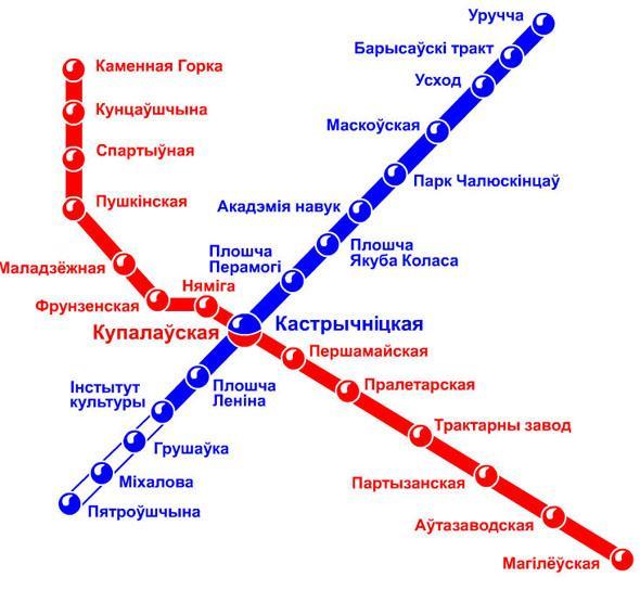 Станции метро в минске схема