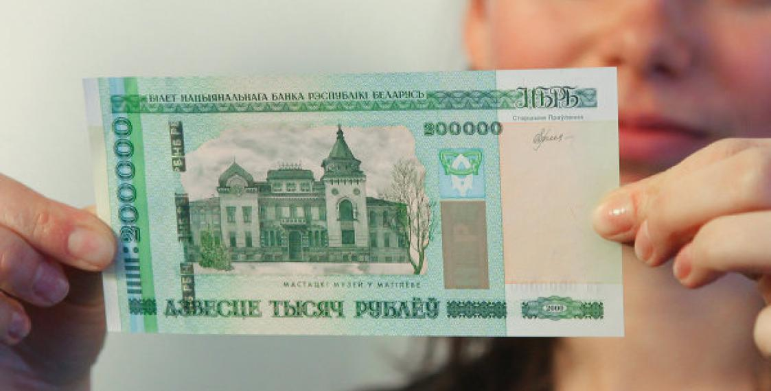 Expert Belarusian Ruble Affected By